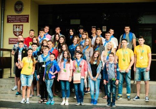 Базовая школа в Польше (Szkoła podstawowa)
