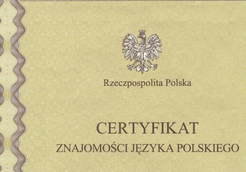 Сертификат знания польского языка – пропуск к паспорту  гражданина Польши