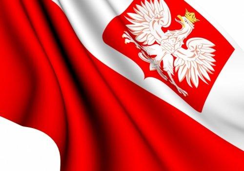 Сертификат знания польского языка
